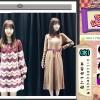 AKB48 アッパレやってまーす![水] 第142回 2016.12.21 柏木由紀.TMR.ケンコバ .向.筧