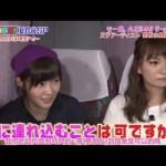 モー娘。 AKB48 E-girls それぞれのグループの恋愛トーク