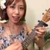 真夏の果実/サザンオールスターズ(cover.)by ukuleleー池田夢見ー