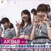 Mステ AKB48入場集2012~2016