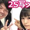 AKB48『LOVE TRIP』大握手会【12月17日①】NGT48中井りかのパジャマ!高倉萌香とツーショット!NMB48加藤夕夏&吉田朱里のフォトセッションレポート!