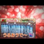 PS純金 【たぶん日本一矢沢永吉ファン率が高いのは熊野市と尾鷲市】2月24日