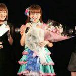 Fakta Unik Saat JKT48 Tampil Di Theater AKB48