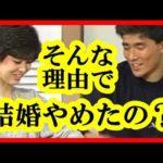 【衝撃】郷ひろみが松田聖子と結婚しなかった今では考えられない理由!