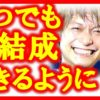 香取慎吾は今もSMAP!スマップ解散後ダンスを辞めない理由に感動!