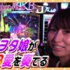 【ぱちスロAKB48 勝利の女神】ちぇりこのガールズスロットバトル#5【ゲスト:工藤らぎ】