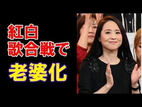 紅白 2019 松田聖子 劣化 松田聖子が紅白歌合戦での「大幅劣化」指摘される