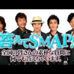 Baby SMAP 2012 10 28 SMAP Talk