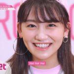 PRODUCE48 [48스페셜] 도전! 아.이.컨.택ㅣ코지마 마코(AKB48) 180615 EP.0