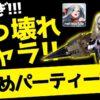 【デスティニーナイツ】現状もっとも強いキャラがぶっ壊れ!!お勧めのパーティー編成紹介!【Destiny Knights】#4
