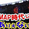 【新しい地図】「新潟凄いじゃん」SMAP時代には絶対ありえない、最高のお祭り!