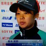 2018全日本距離別選手権  女子1500M2位高木菜那選手のインタビュー   ハイタッチが頬笑んでまう😆