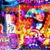 【新台実践】AKB48-3 ~誇りの丘~  319AKBの性能や如何に?!『無敵ヒートアーップ!!!!』