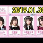 2019.01.30 AKB48のオールナイトニッポン