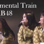 AKB48 –  センチメンタルトレイン | Sentimental Train – Matsui Jurina